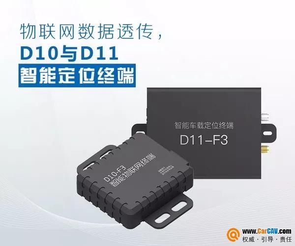 微科D10与D11助力冷链运输 安全无忧