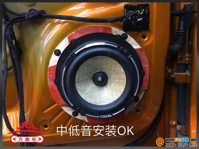 金華萬車樂奧迪Q3汽車音響改裝勁浪 曲高和寡