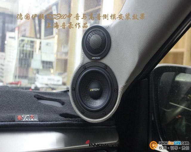 """上海音豪丰田RAV4汽车音响改装伊顿 """"折腾""""并快"""