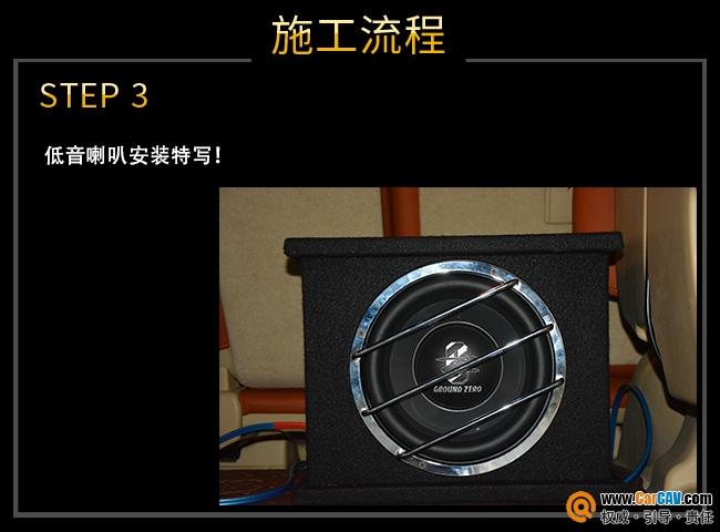 唐山博纳丰田陆地巡洋舰汽车音响改装雷贝琴 音你所想