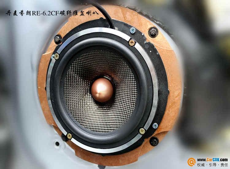 成都旭日酷车奥迪A4L汽车音响改装芬朗 人声的韵味