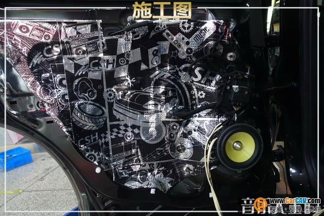 南京音乐人生福特锐界汽车音响改装PHD 永远听不腻