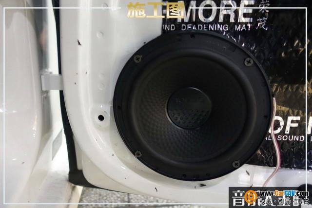 冬日暖歌 南京音乐人生大众凌渡汽车音响改装丹拿