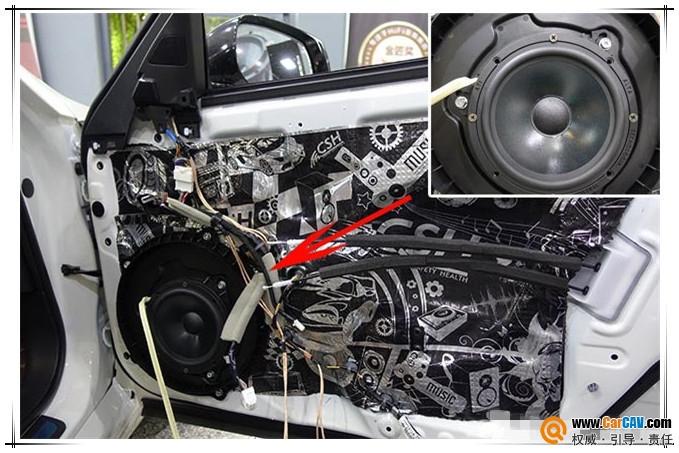 厦门道声英菲尼迪Q50汽车音响改装ATI 异装崛起