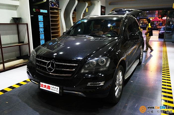 重庆渝大昌奔驰ML350汽车音响改装零点 追求好声音