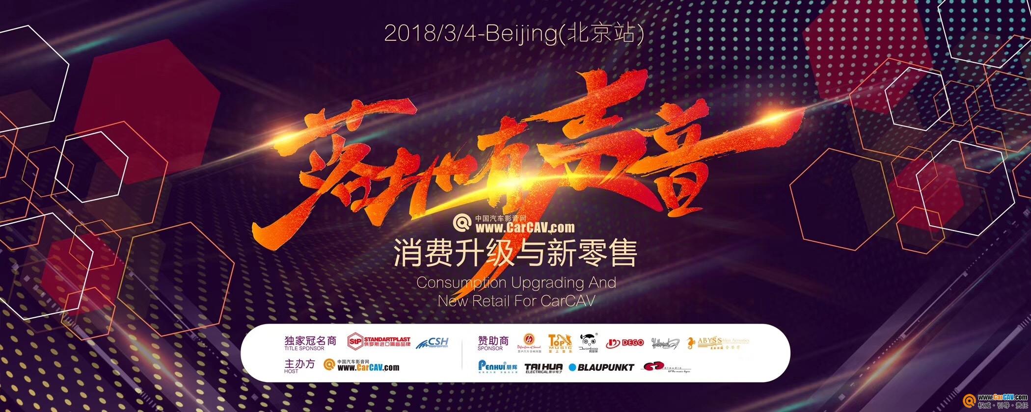 为开年北京培训会议打Call 阿锦联手秀梅姐走访河北市场