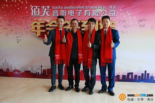 打造互联网+新零售体系 佰芙·中国年度经销商会议成功举办