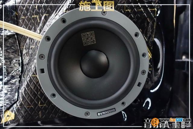 动感时尚 南京音乐人生大众迈腾汽车音响改装JBL