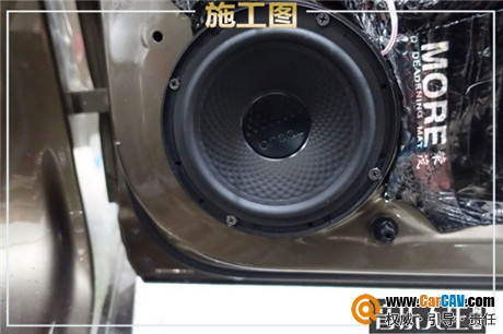 没乐不行 南京音乐人生斯柯达速派汽车音响改装丹