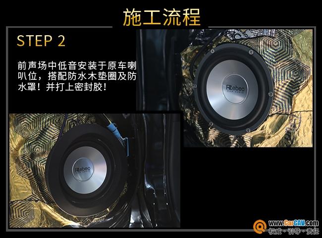 长沙驿路高歌雷克萨斯GX400汽车音响改装雷贝琴 简单实用