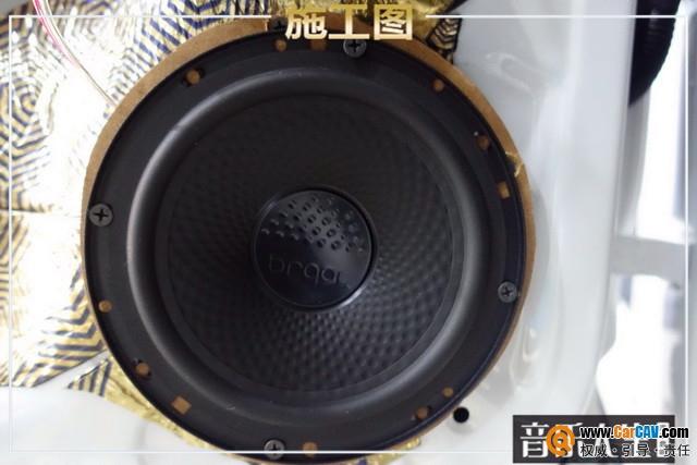 音乐时光 南京音乐人生大众途观L汽车音响改装丹拿