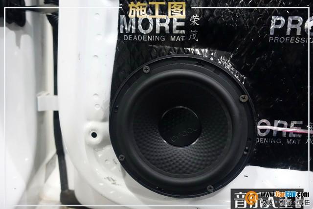 畅快听歌 南京音乐人生大众凌渡汽车音响改装丹拿