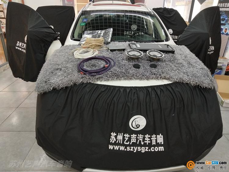 苏州艺声英菲尼迪QX汽车音响改装劲浪 让您乐在其