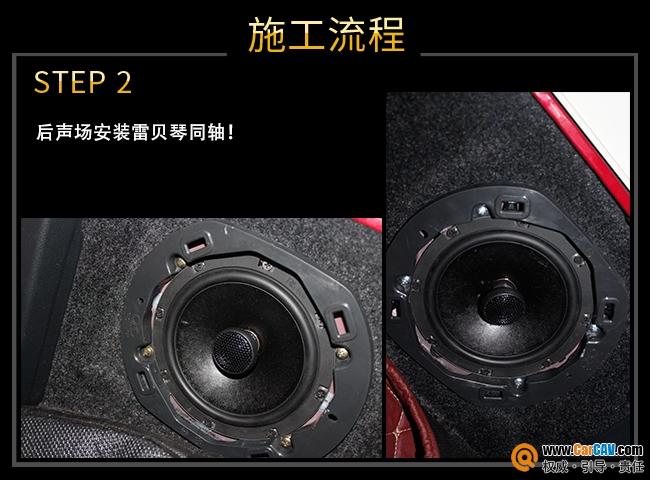 衡水兄弟北汽BJ40汽车音响改装雷贝琴 迷人嗓音