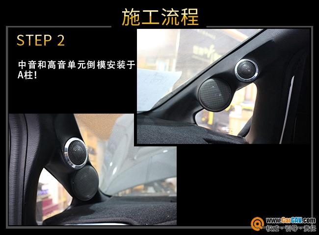 温州左声道本田飞度钱柜娱乐777官网登录改装雷贝琴 与音为伴