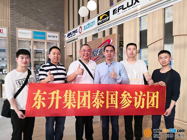 广州音皇携手郑州东升走访泰国汽车音改市场