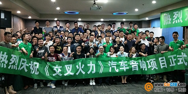 落地终端 交叉火力河南郑州2018春季会议圆满结束