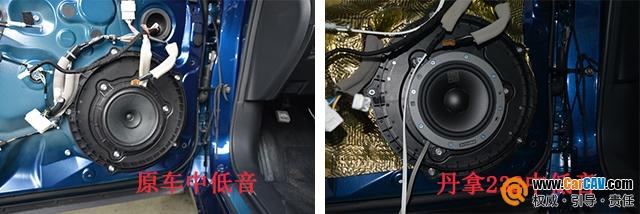 满载欢乐 苏州广东仔英菲尼迪Q50L汽车音响改装丹拿