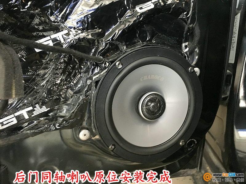 扬州达人汽车音响雪铁龙C5汽车音响改装劲浪 悦耳