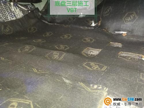 东营东骏丰田陆地巡洋舰全车隔音改装STP 俄罗斯进口隔音品牌