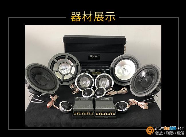 成都锐驰丰田陆地巡洋舰汽车音响改装雷贝琴 悦耳之音