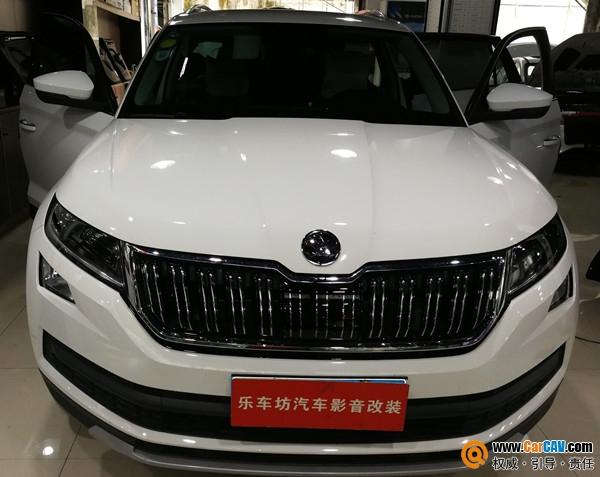 重庆乐车坊斯柯达科迪亚克汽车隔音改装中道  震撼