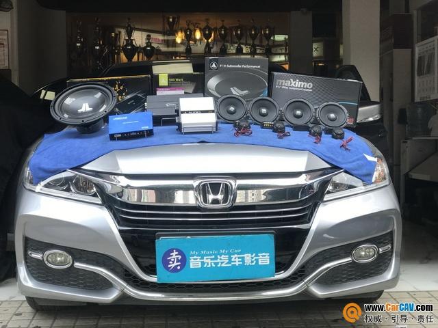 广州卖音乐本田雅阁钱柜娱乐777官网登录改装创世纪 让你着迷