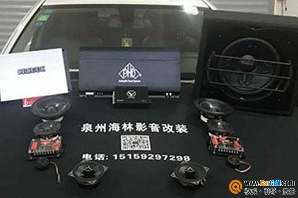 新驾悦感全新悦声 宝马525Li汽车音响升级意大利PHD
