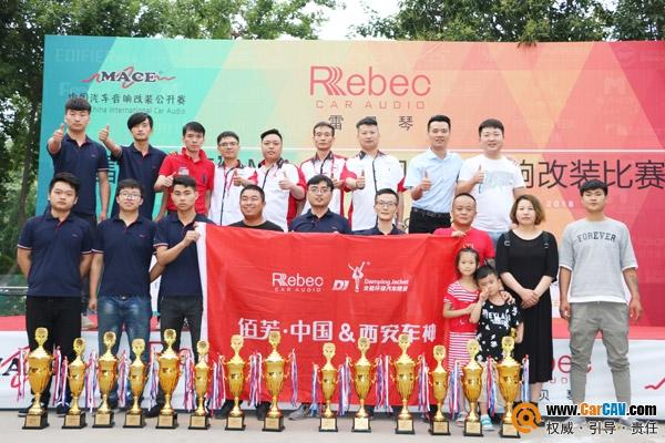 雷贝琴携手西安车神征战MACE赛事 斩获5冠4亚6季15个奖杯