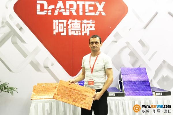 四大最新送白菜网系列震撼上市 DrARTX阿德萨汽车隔音亮相点金展