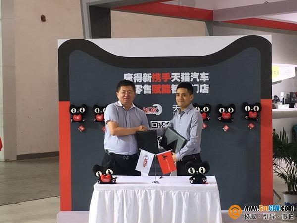 KDX丨第16届中国(武汉)国际汽车服务产业博览会盛大开幕!
