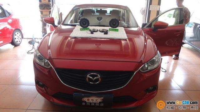 泉州车乐汇马自达6汽车音响改装摩雷  音乐的魔力