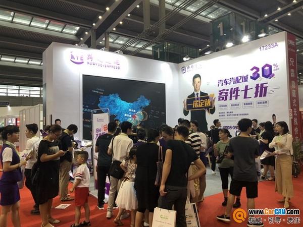 深圳AAITF秋季展压轴大展实力 展会收获满满好评