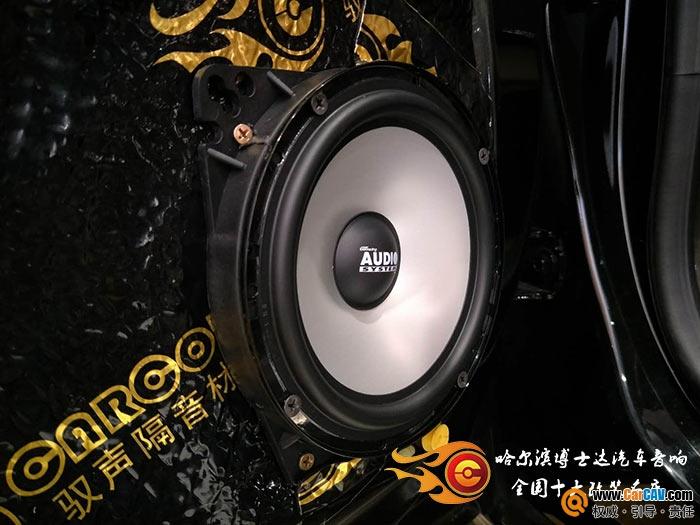 哈尔滨博士达别克君越汽车音响改装audio system 音乐空间