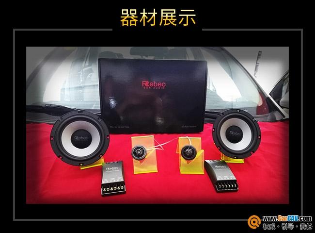 江门良顺丰田卡罗拉汽车音响改装雷贝琴 恰到好处