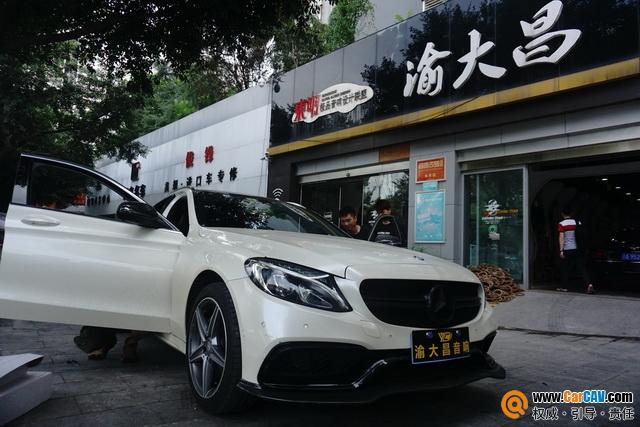 重庆渝大昌奔驰C200澳门永利赌场官网史泰格 带上音乐出行