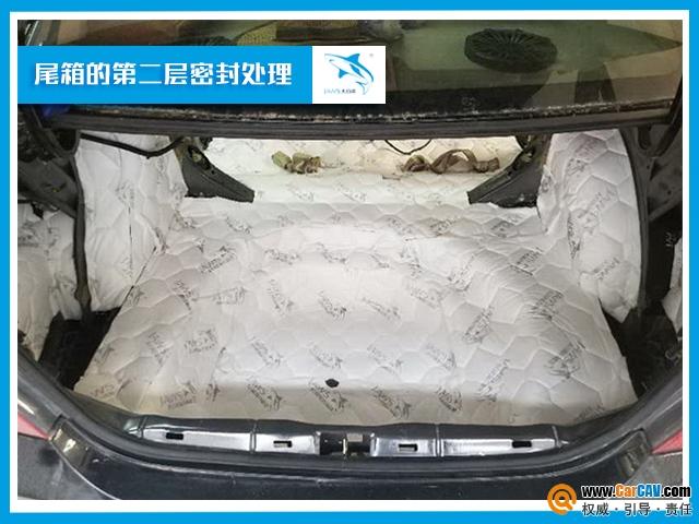 西安志远比亚迪F3汽车隔音改装大白鲨 有效降噪