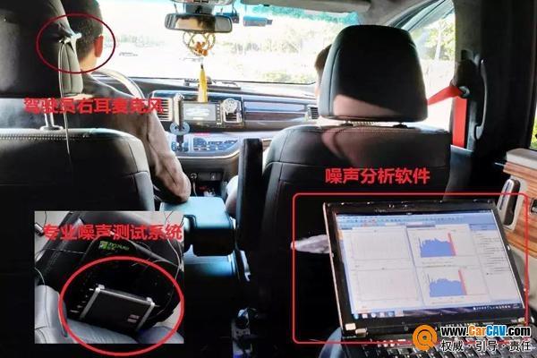 严谨的态度做汽车隔音升级 深圳吉瑞用心实施专车