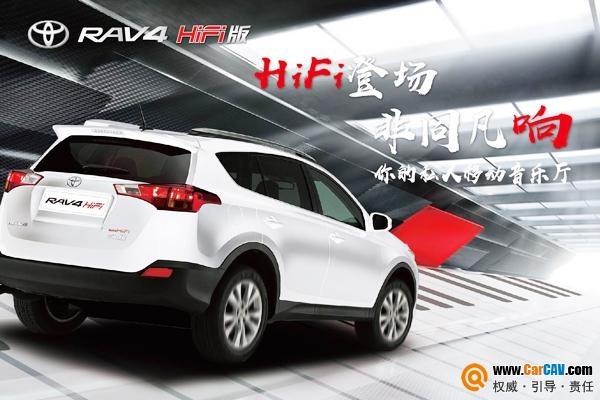攻克市场主流车型 U17携手欧龙打造属于综合店的汽车HIFI