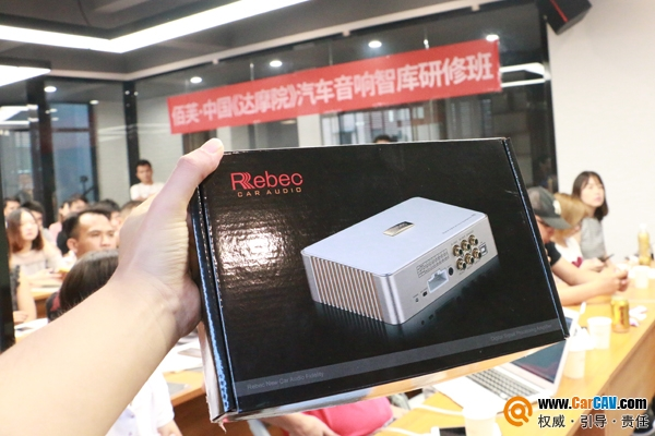 雷贝琴R6精进版DSP上市 汽车智能音响升级竟如此简