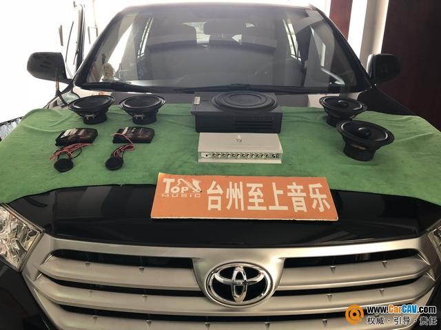 台州至上音乐丰田汉兰达汽车音响改装歌剧世家 增添光彩
