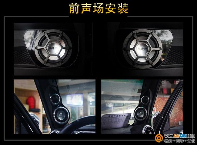 衡水兄弟北汽BJ40汽车音响改装雷贝琴 风格简约