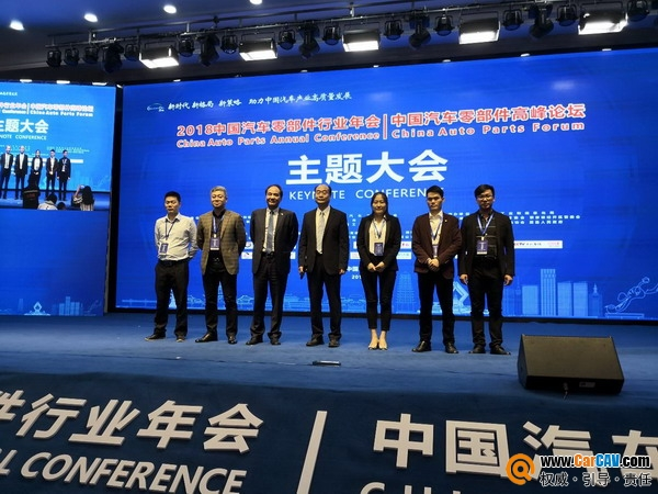 中国汽车工业协会汽车电动行李厢门启闭系统标准正式发布