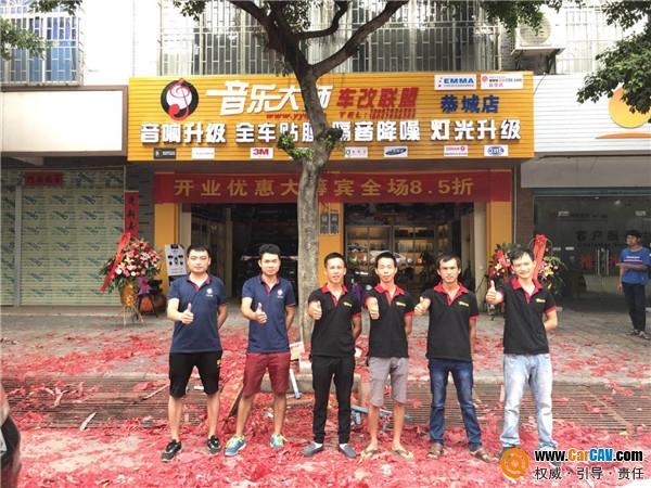 桂林音乐大师恭城店