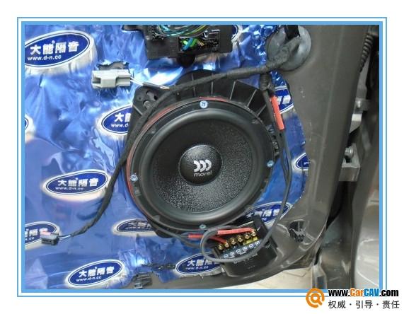 福州醉声福特蒙迪欧汽车音响改装摩雷 动态提升
