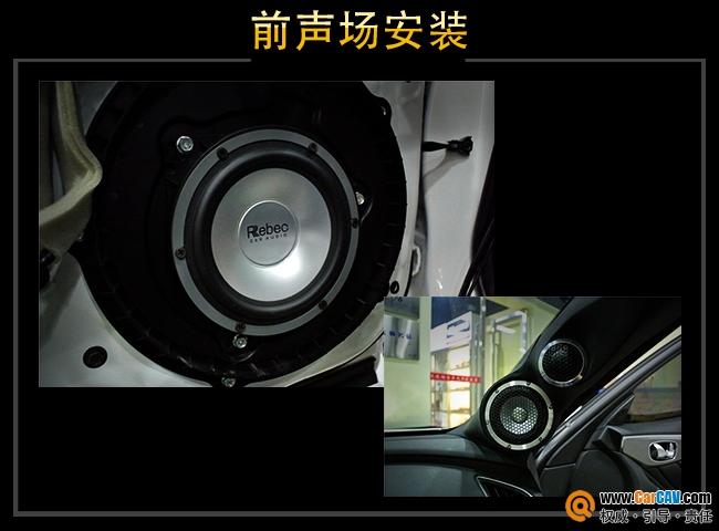 重庆道声英菲尼迪Q50汽车音响改装雷贝琴 力求完美