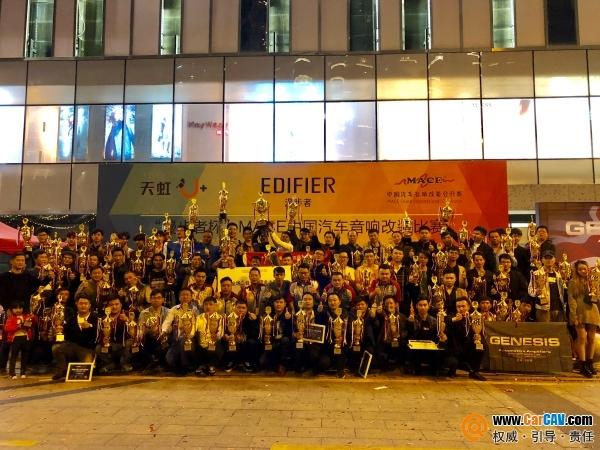 首战告捷!南昌首届漫步者杯MACE中国改装公开赛成绩出炉