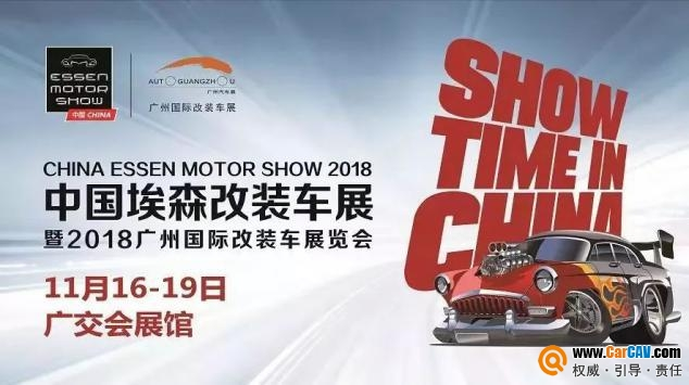 广州国际改装车展人气改装车及匠心改装人评选,音改也能参与