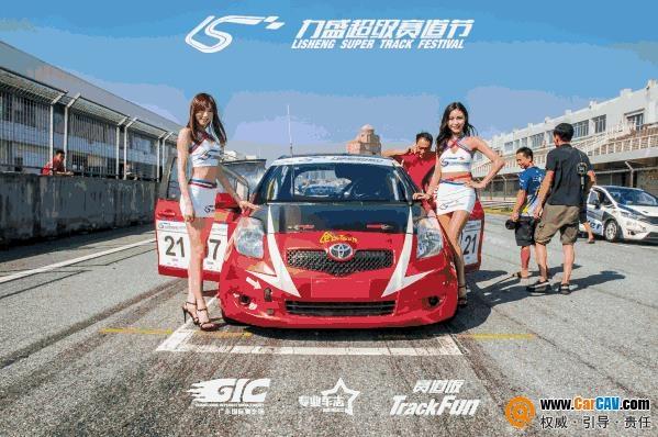 ASI强势加盟,R11力盛超级赛道日开启招募
