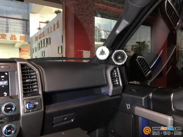 台州至上福特猛禽汽车音响改装丹拿ESOTAR 顶级三